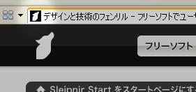 Sleipnir2xx_-_favicon.png