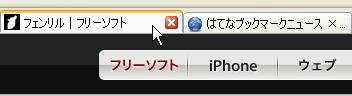 Sleipnir2xx_-_tab.png