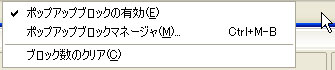 StatusBar_-_popupblock.jpg